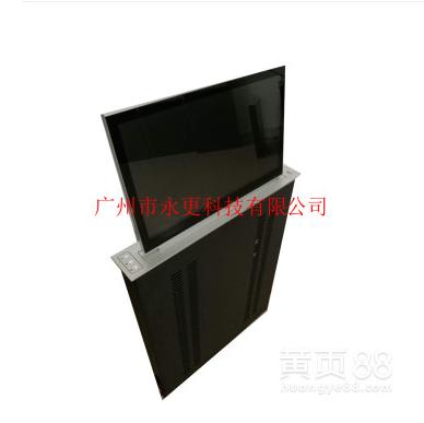 无纸化会议系统超薄触摸屏升降器