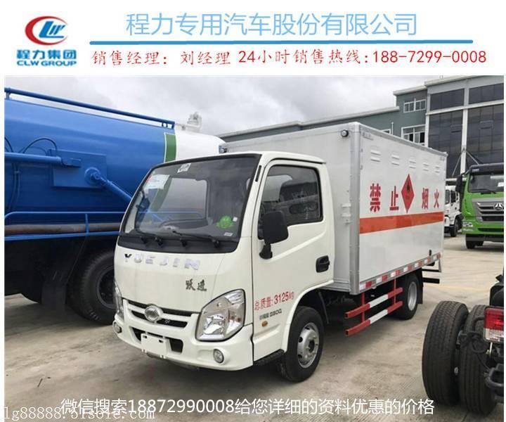 8.6米氧气瓶运输车卖价多少钱 /