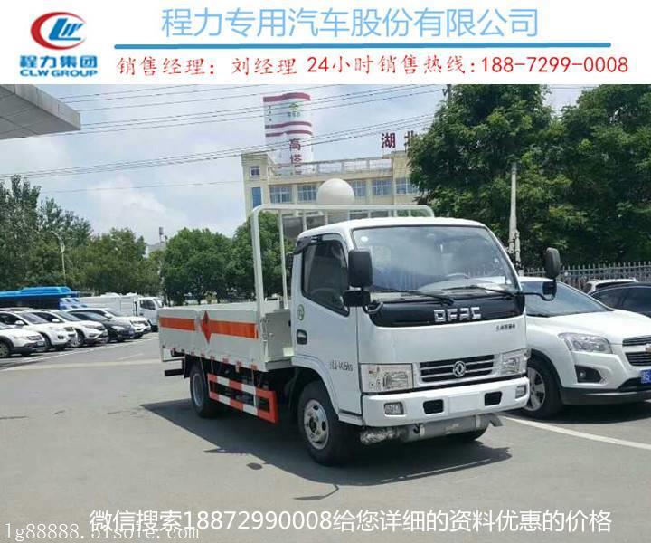 5.1米三类危货运输车市场价格是多少 -