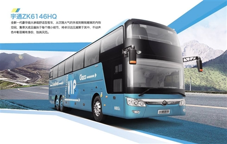北京大巴租车应注意哪些事项