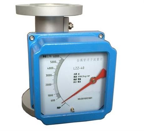 金属转子流量计价格金属转子流量计现货