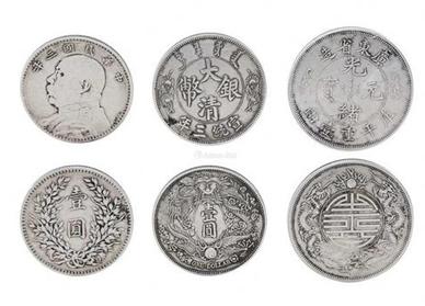 大清银币宣统三年曲须龙拍卖记录江西