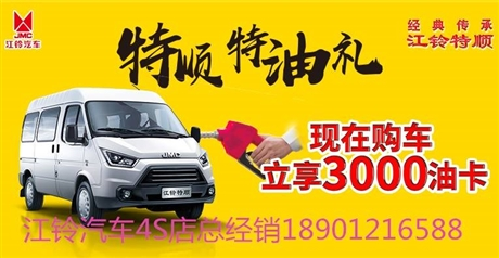 北京救护车专卖店 北京救护车收费标准