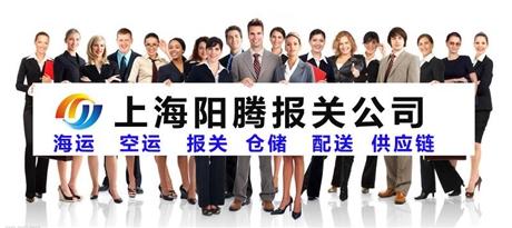 上海葡萄酒进口代理报关 上海红酒进口报关代理
