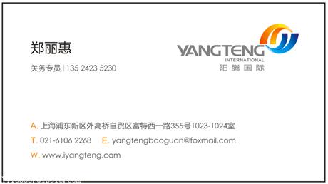 上海洗发露进口报关公司