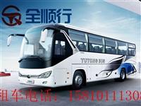 北京汽车租赁公司