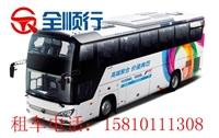 北京汽车租赁公司自驾租