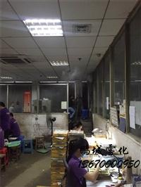 喷雾降温设备厂家价格