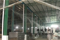 喷雾降温 喷雾设备 养殖场喷雾