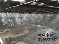 喷雾除尘设备 工厂除尘 工地除尘