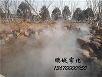 人造雾设备生产