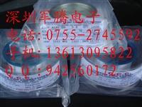 进口CCC铝线/COB邦定铝硅丝/焊线机专用铝线