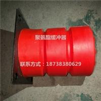 非标缓冲器 减震缓冲器 面包车缓冲器 带铁板聚氨酯缓冲器