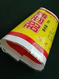 北京市貓糧編織袋 彩印編織袋印刷 牛皮紙灌漿袋