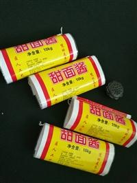 北京市貓糧編織袋 編織袋加工 牛皮紙閥口袋