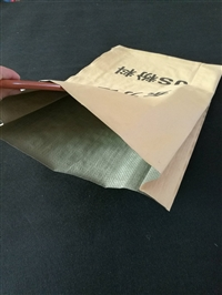 北京市貓糧編織袋 扣手編織袋塑料編織袋價格