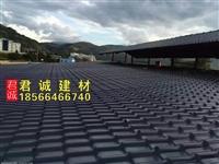 河南商丘市旧房改建防漏屋面瓦 新型材料 合成树脂瓦 厂家直销