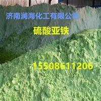 硫酸亞鐵工業污水處理劑