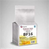 供应安琪啤酒干酵母BF16,国产啤酒干酵母