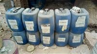 泰安回收異氰酸酯MDI哪里冒出的黑馬回收價格這么高