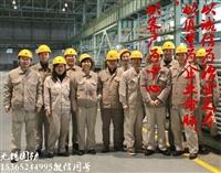 青岛4340合金结构钢棒材价格