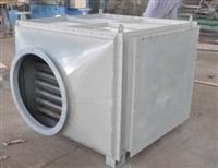 新疆克拉玛依RZGL型空气换热器厂家成套供应