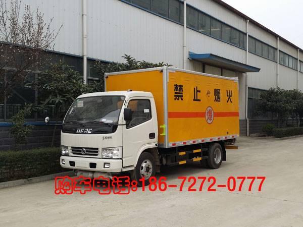 东风多利卡4.2米炸药运输车,荷载3.5吨民爆车包上牌