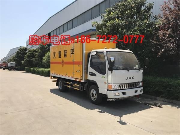 江淮骏铃3.58吨炸药运输车,4米2炸药运输车厂家直销