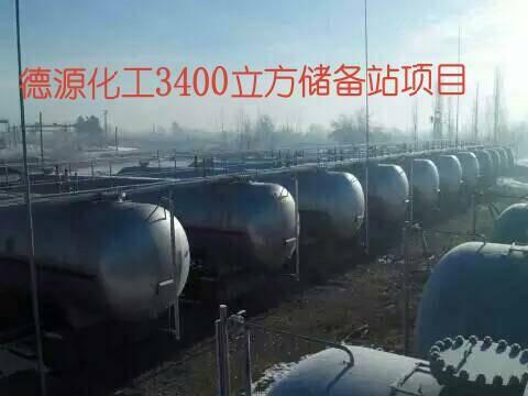 供应5-200立方LPG储罐  液化气储罐厂家
