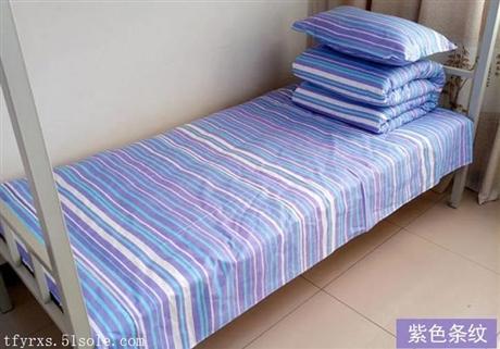 学生公寓床上用品三件套批发纯棉布料