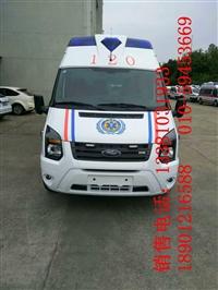 新全顺中轴中顶监护型救护车价格配置标准