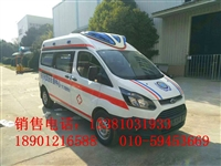 北京全顺救护车4S店 北京120急救车价格