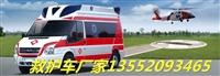北京江铃福特转运型救护车价格 江铃福特全顺救护车