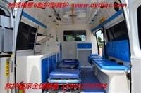 北京江铃福特V348负压救护车价格 全顺救护车厂家