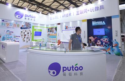 2018年中国国际婴童用品展览会
