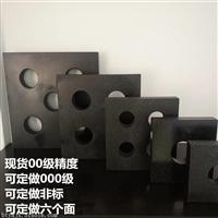 永安机械-大理石方尺 大理石检验方尺生产厂家
