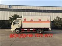 东风多利卡4.1米1吨蓝牌易燃液体厢式运输车