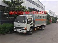 江淮骏铃3.5吨4.2米JHW5070XQYH型爆破器材运输车,炸药运输车