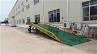 中山市供應移動裝卸登車橋-叉車裝卸平臺-叉車裝柜平臺