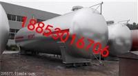 50立方液化气储罐价格  山东液化气储罐厂家 现货供应