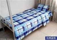 床上用品三件套批发床品面料纯棉学生公寓床品