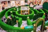绿景迷宫出租租赁绿植迷宫租赁出租
