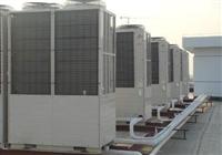 蕭山廢舊中央空調回收