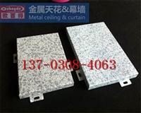 铝单板厂家报价  一线货源供应 厂家定制生产