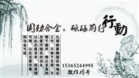 天津12CrNi2合金结构钢棒子零割批发