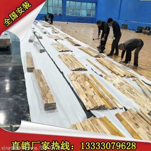 体育场木地板接缝处需要专业处理