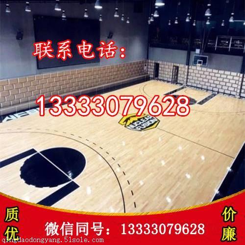 河南运动木地板厂家|uedbet体育售后服务承诺