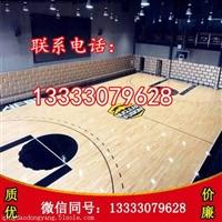 河南郑州运动木地板厂家哪家信誉好