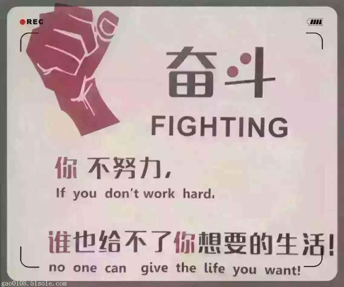上海到连云港物流公司