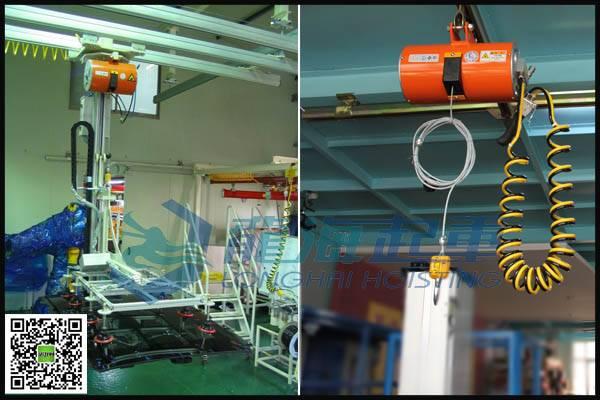 东星气动平衡器,气动平衡器BH100010,重物起吊用